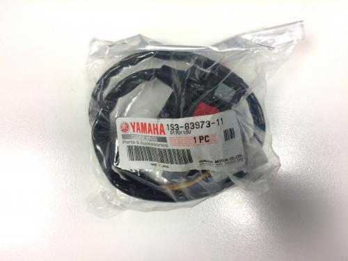 Mando conmutador dcho quad Yamaha
